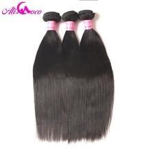 Ali Coco Brazilian Straight Hair Bundles 3pcs/lot 100% Human Hair Bundles No Remy Hair Weave 8-28 inch Natural Color