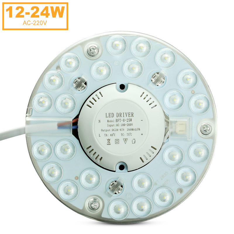 Round PCB LED Board Light 12W 18W 24W Led Lamp Panel Ceiling Lamp SMD 2835 Chandelier LED Board Panel Circular Tube Lights high quality 1d laser mini handheld barcode scanner usb interface support automatic light anchor and off reader