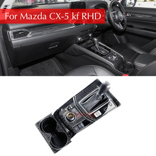 Для Mazda CX5, 2017-2018 KF RHD автомобиля панель коробки передач декоративная рамка-крышка Стикеры полоски гарнир украшение автомобиля для укладки