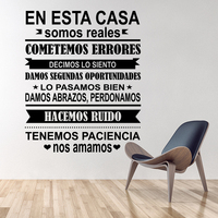 Spanish EN ESTA CASA House Rules Wallpaper Home Decor Family Quote House Decoration Vinyl Wall Decals