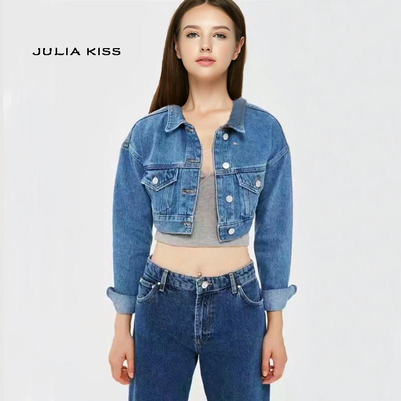 Women Casual Drop Shoulder Cropped Denim