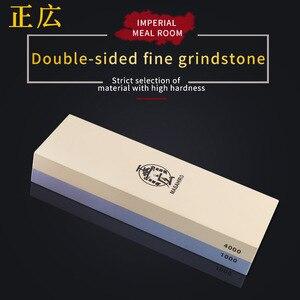 Image 5 - Whetstone มีด Sharpener Grindstone Professional ญี่ปุ่นสำหรับ Sharpening Stone มีดทั้งหมดคอรันดัมสีขาว Waterstones