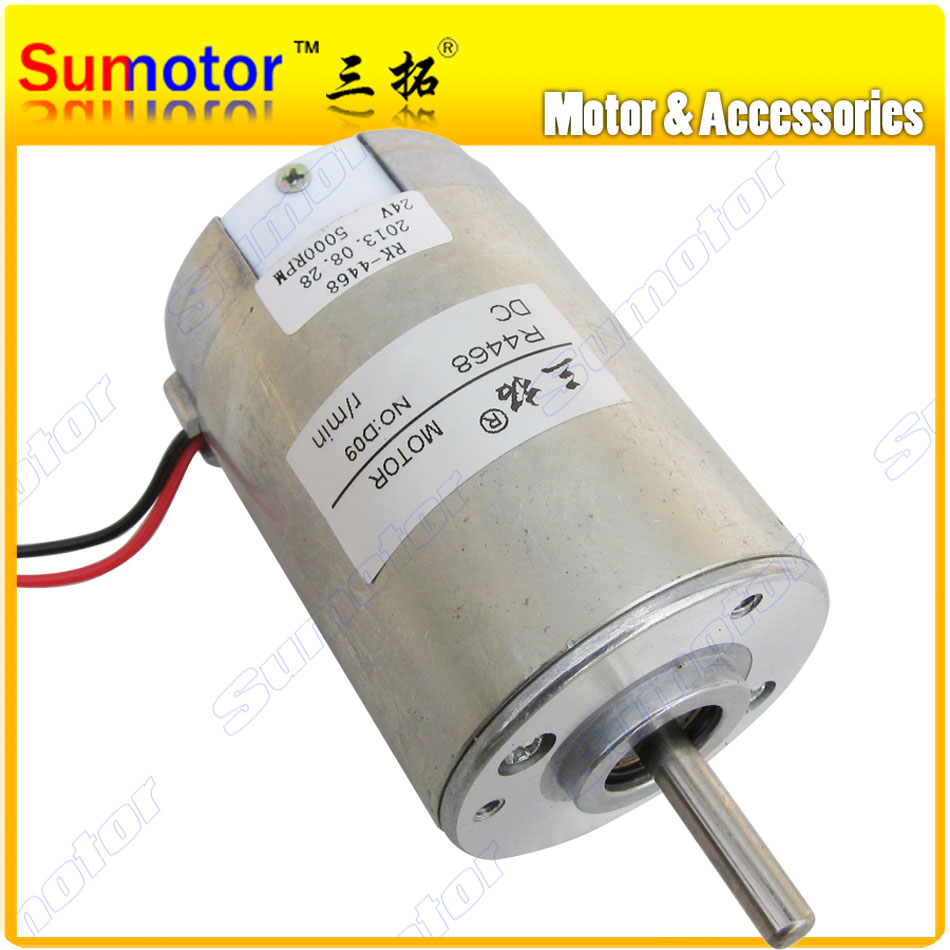R4468 2400rpm 12v 24v 5000rpm Diy High Speed Electric Dc