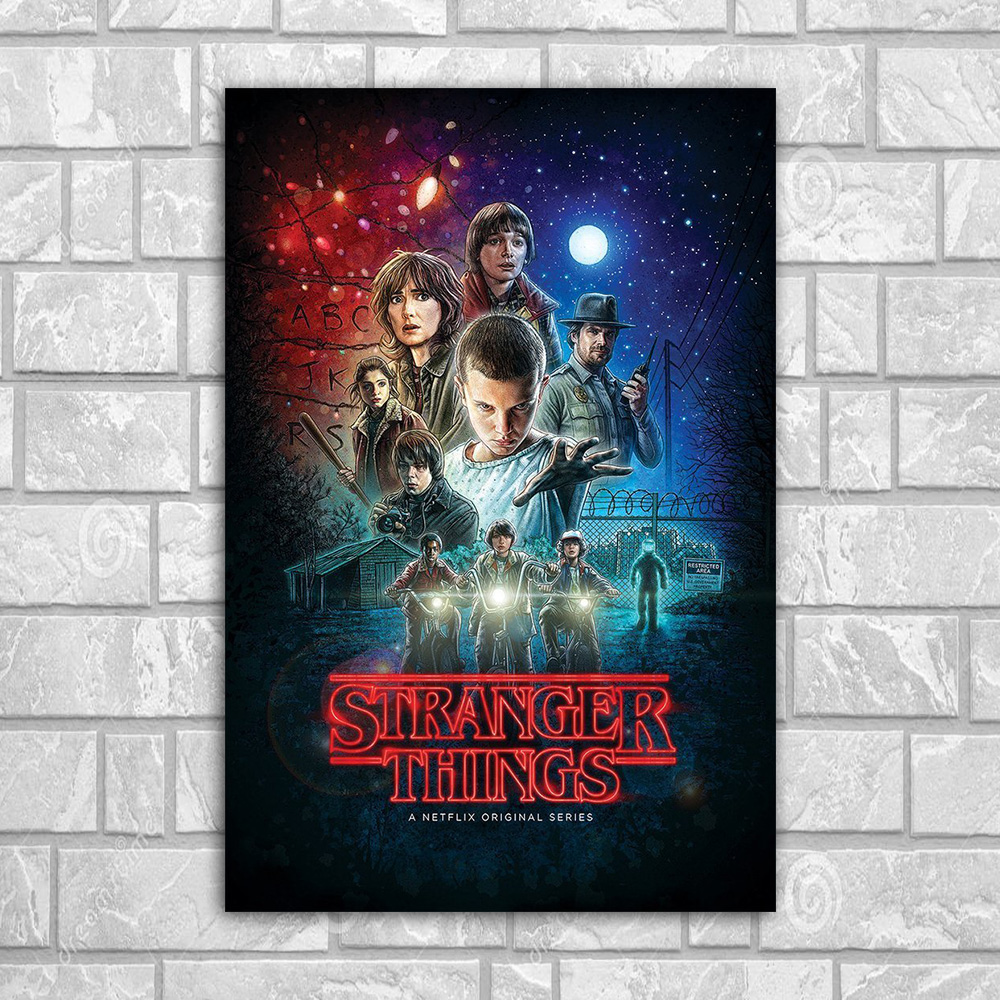 Stranger Things TV Poster Canvas Painting Posters And