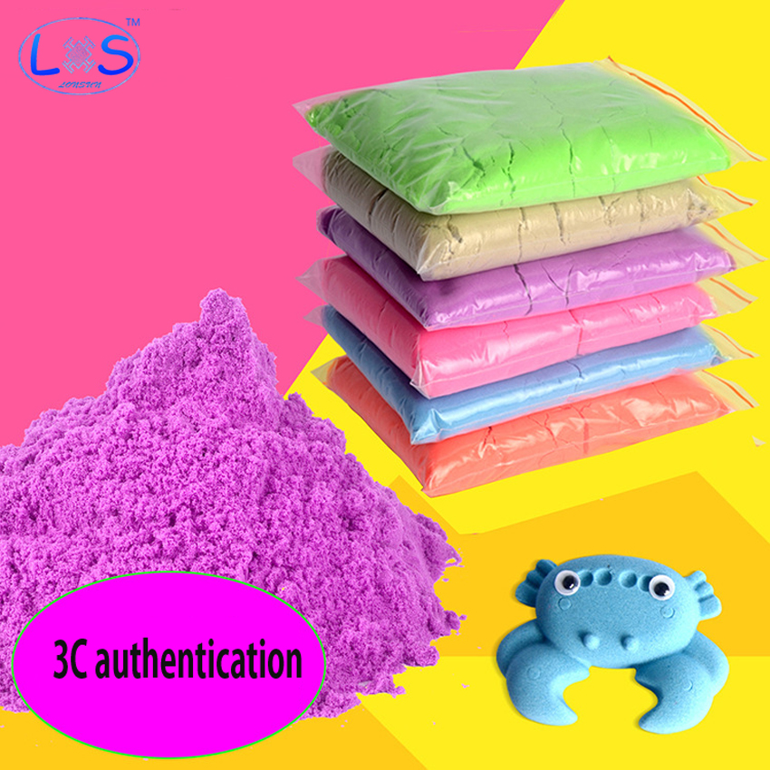 (LONSUN)500g Dynamic Sand 8Colors Polymer Clay Amazing Diy Plasticin Magic Play Do Dry Sands Mars Space Sand For Kids