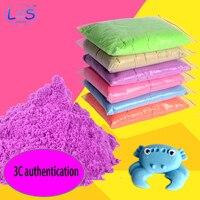 LONSUN 500g Dynamic Sand 8Colors Polymer Clay Amazing Diy Plasticin Magic Play Do Dry Sands