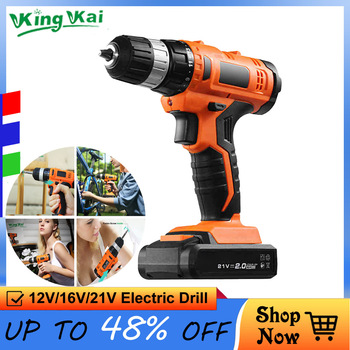 12V 16.8V 21V Cordless Rechargeable Lithium Battery Multifunctional ScrewDriver Electric Drill Power Tools