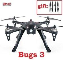 YUKALA B3 Bugs 3 font b RC b font Quadcopter Brushless 2 4G 6 Axis Gyro