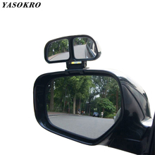 YASOKRO 1 pair wholesales Car blind spot Square mirror auto Wide Angle Side Rear Mirrors Double mirror universal  High quality