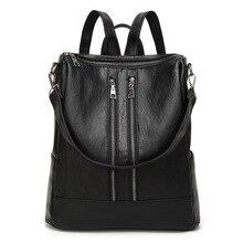 Новые подростковые для девочек путешествия рюкзак корейский Для женщин Femal рюкзак досуг студент школьный из мягкой искусственной кожи Для женщин сумка