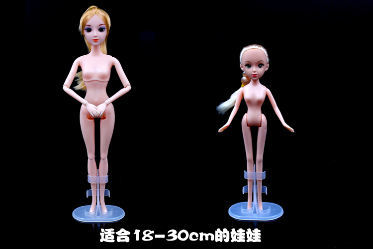 Pattaya pyrene confused baby suit standing transparent general fork leg brace 18, 23 to 30 cm