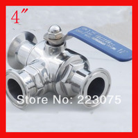 New arrival 4 SS304 Stainless steel T/L port three way clamp Manual quick install ball valve Tube Fitting Homebrewing & Beer