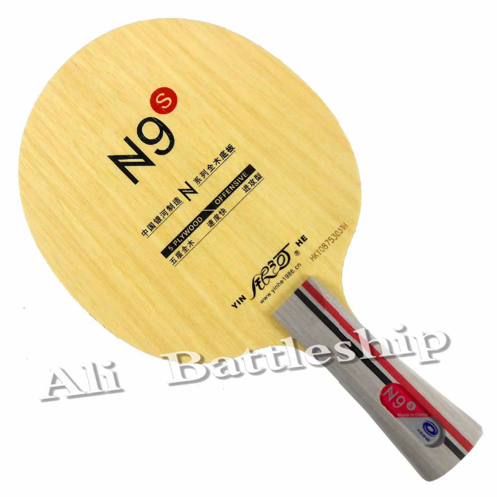 Original Yinhe Milky Way Galaxy N9s Table Tennis Pingpong Blade