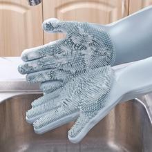 Из волшебных силиконовых резиновых перчаток для мытья посуды экологически чистые скруббер кухонные многоцелевые чистящие перчатки для ванной комнаты