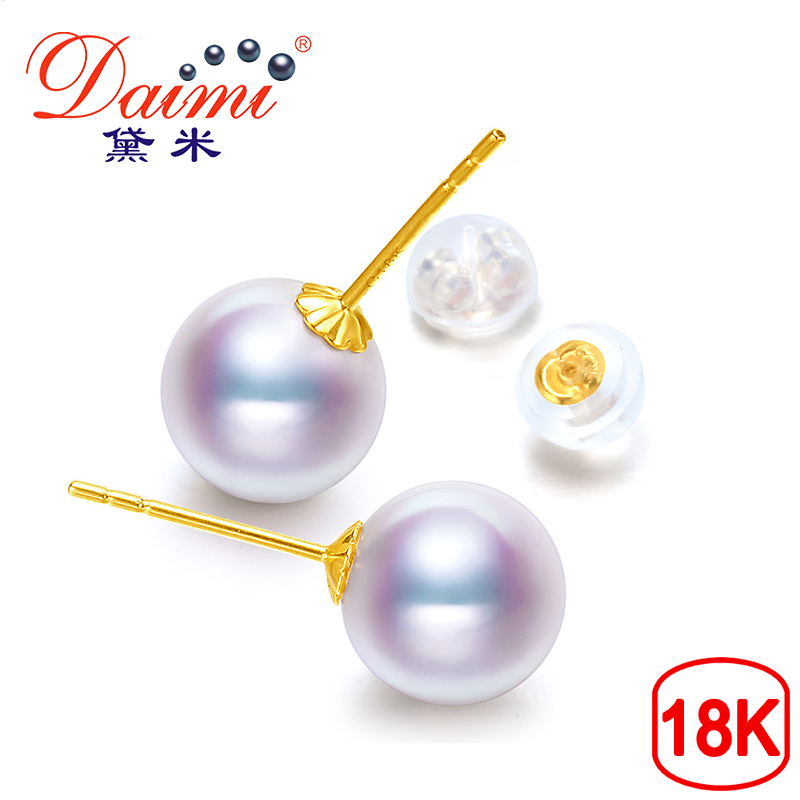 DAIMI Akoya Round Pearl Earrings 7 7 5MM High Luster Pearl with Top Quality G18k Yellow