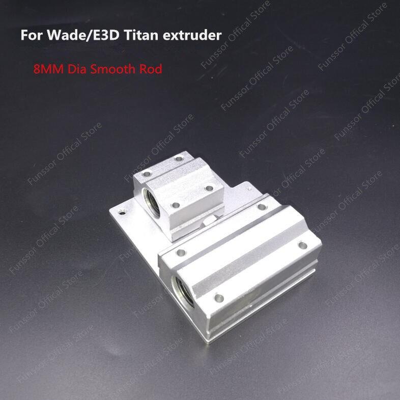 Funssor Reprap Prusa i3 3D printer parts X axis Metal exturder carriage aluminum alloy for wade/titan extruder