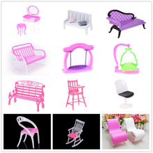 1PCS Rocking Beach Lounge Chair for Doll Pink Chairs Dream House Livingroom Gardan Furniture Doll Accessories(China)