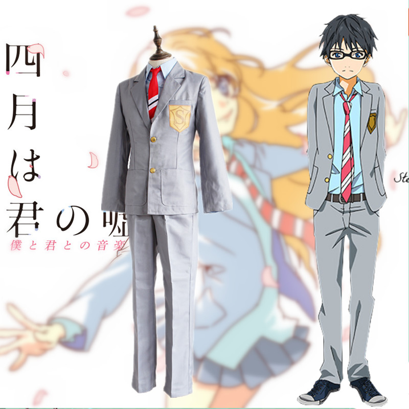 Your Lie in April Shigatsu wa Kimi no Uso Kosei Arima Cosplay Costume School