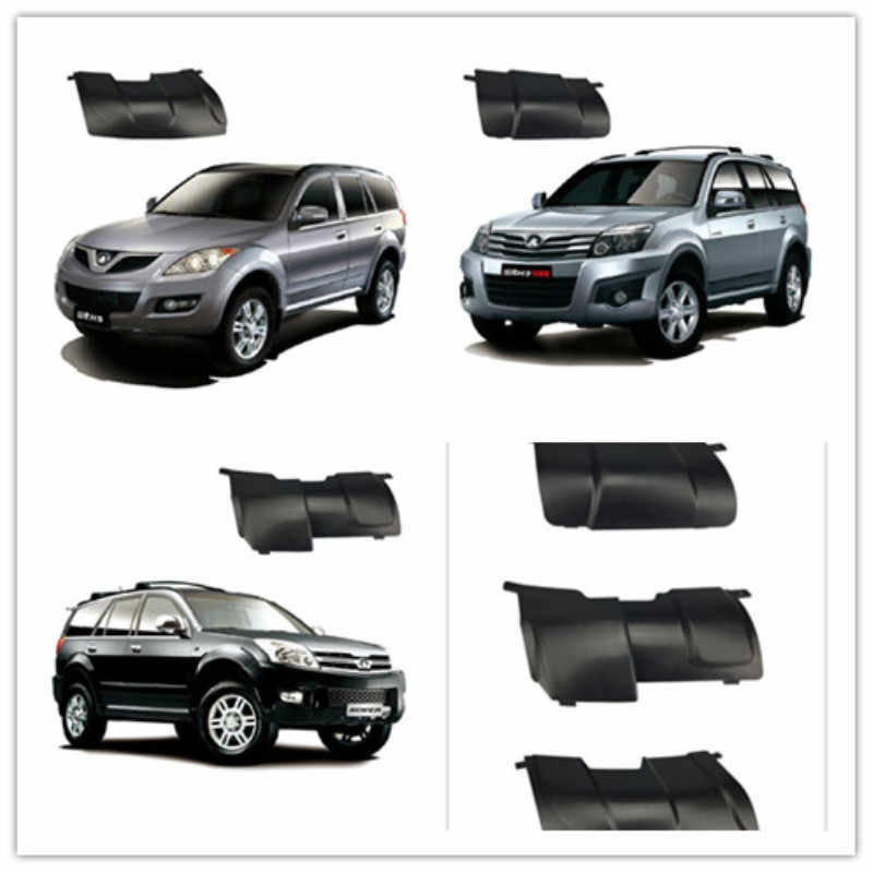 Grote Muur HAVAL 05CUV 06CUV 07CUV H3 H5 Europese stijl front tractie haak decoratieve cover Trailer haak decoratieve cover