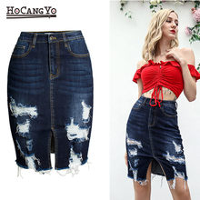 HCYO Women Hole Ripped Skirts High Waist Split Washed Cotton Denim Skirt Women Casual Skinny Stretch Jean Skirts Plus Size 3XL(China)