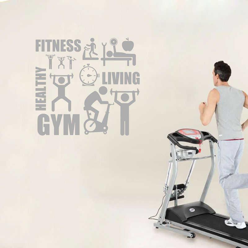 Adesivos de exercício para parede de academia, decalque de arte para decoração de casa, arte de decalque, movimento, academia