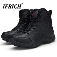 Classic Brand Military Combat Men Boots Non-Slip Rubber Boots For Men Black Beige Mens Zipper Boots Outdoor Big Size Casual Shoe(China)