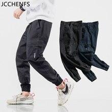 JCCHENFS 2018 Hip hop Pants Men Oversized Multi-Pocket Street Style Pants Cotton Brand Casual Men Black Jogger Pants Size:M-5XL