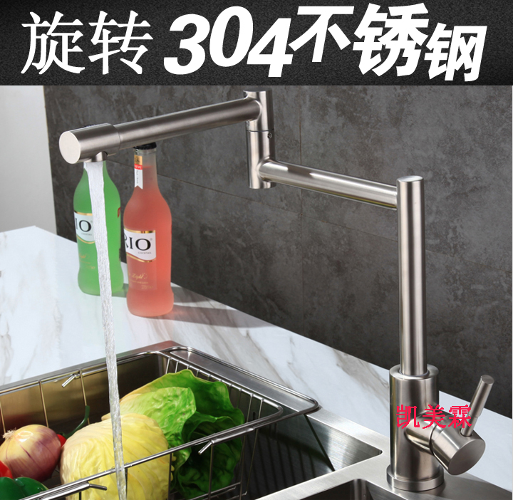 Lead-free 304 Stainless Steel Kitchen Faucet Mixer Hot and cold sink faucet Foldable Universal faucet Drinking Water Filter Tap free shipping stainless steel folding lead free kitchen mixer tap sink faucet wall mounted hole hot and cold water kf785