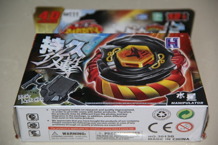 1pcs-Beyblade-Metal-Fusion-Beyblade-Mercury-Anubis-Anubius-Black-Red-Brave-Version-Limited-Edition-M088 (1)