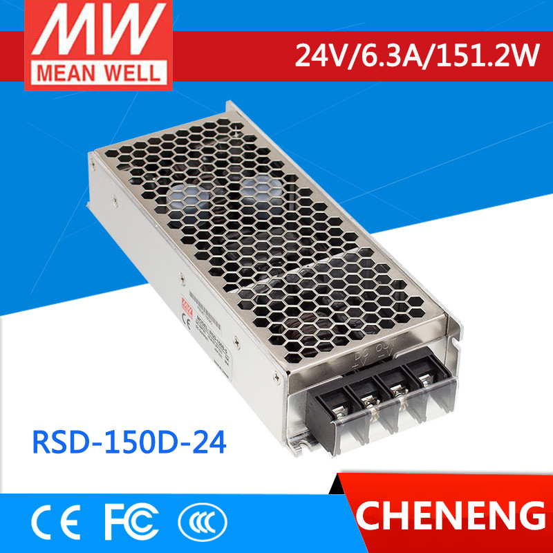 MEAN WELL original RSD-150D-24 24V 6.3A meanwell RSD-150 24V 151.2W Railway Single Output DC-DC Converter