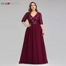 Grande taille bourgogne mère de la mariée robes Ever Pretty EP07992BD a ligne col en v paillettes dentelle Farsali robes de mère élégantes