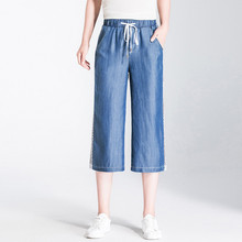 Summer refreshing breathable tencel thin denim pants women elastic lace up calf-length wide leg casual jeans 8126-7