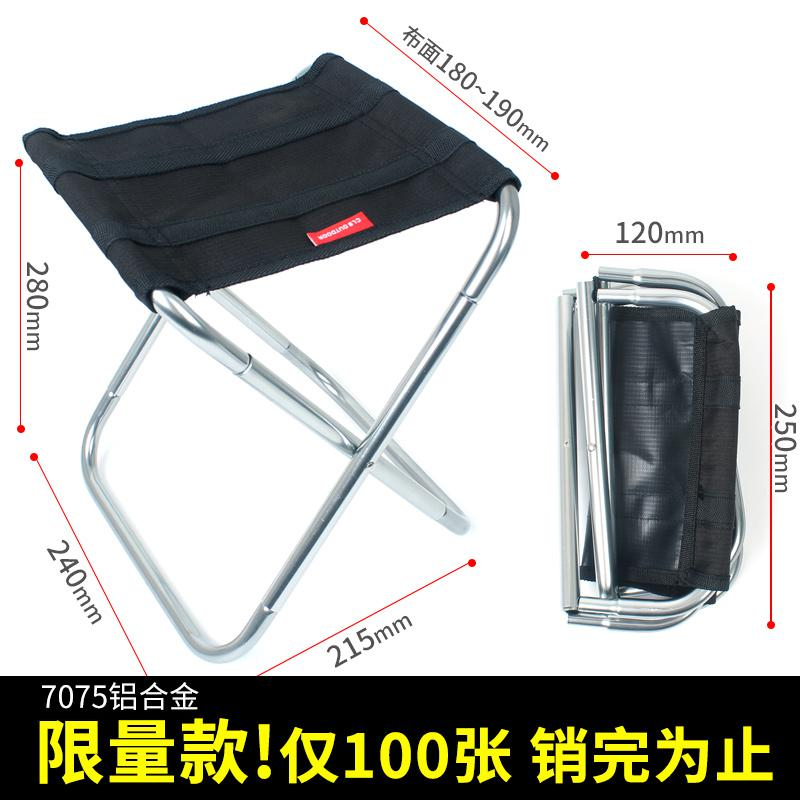 Enjoyable Small Chair Outdoor Sketch Sketching Laundry Outdoor Spiritservingveterans Wood Chair Design Ideas Spiritservingveteransorg