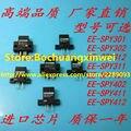 Frete Grátis! 5 pçs/lote EE-SPY411 SPY411 Slot-Photomicrosensor do tipo Reflexivo