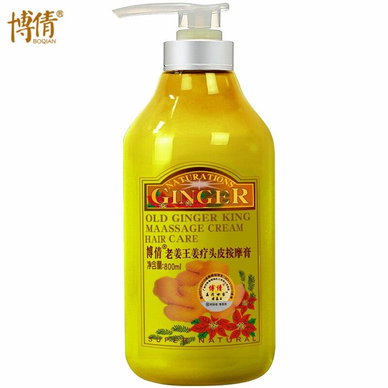 Old Ginger Hair Scalp Massage Cream Hair Care Treatment Product Oil Control Anti Dandruff Itching Nourish Scalp Hair Mask 1000ML