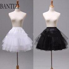 Белый или черный короткие юбки 2017 Женский подъюбник для свадебное платье jupon cerceau mariage