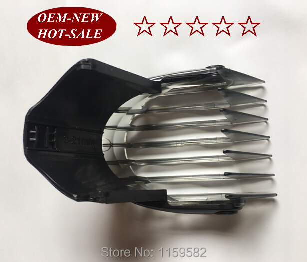 New Electric Trimmer Head Shaver Hair Clipper Comb Small 3-21MM For PHILIPS Trimmers QC5010 QC5050 QC5053 QC5070 QC5090