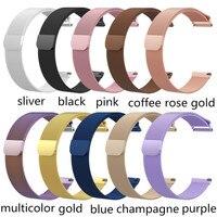 Strap watch band para fitbit Replacment/versa versa 2 banda magnética do aço inoxidável