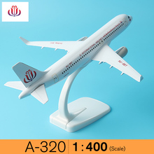 20cm Air Cambodia JC International Airlines Airbus 320 A320 XU-997 Plane Model Aircraft Airplan Diecast Model Aircraft Kids Toys