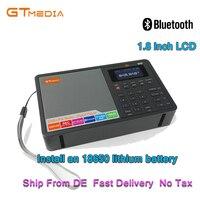 Portable Bluetooth Radio Receiver DAB FM MP3 Radio Player TF Card Radios Support FM RDS Station Name Display and Alarm Clock