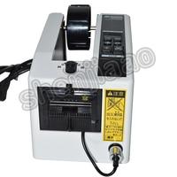 1PC High Quality Automatic Tape Dispenser M 1000 Packing Cutter Machine Cutting Cutter Machine 220V