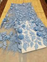 New Arrival African Appliqued Tulle Lace Fabric Wholesale African Party Laces 2017 Popular 3D Rose Beaded