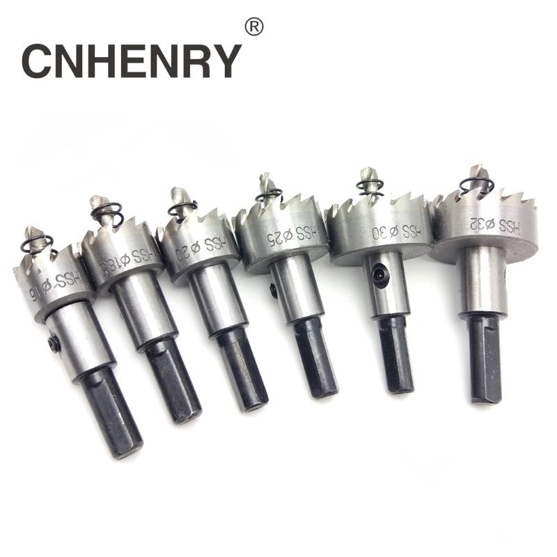 12/20/21/25/26/30/35mmHSS Drill Bit Hole Saw Cutter Set Cuttting Stainless Steel Metal For Power Tools High-speed Steel Metal