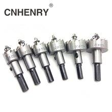 цена на 12/20/21/25/26/30/35mmHSS Drill Bit Hole Saw Cutter Set Cuttting Stainless Steel Metal For Power Tools High-speed Steel metal