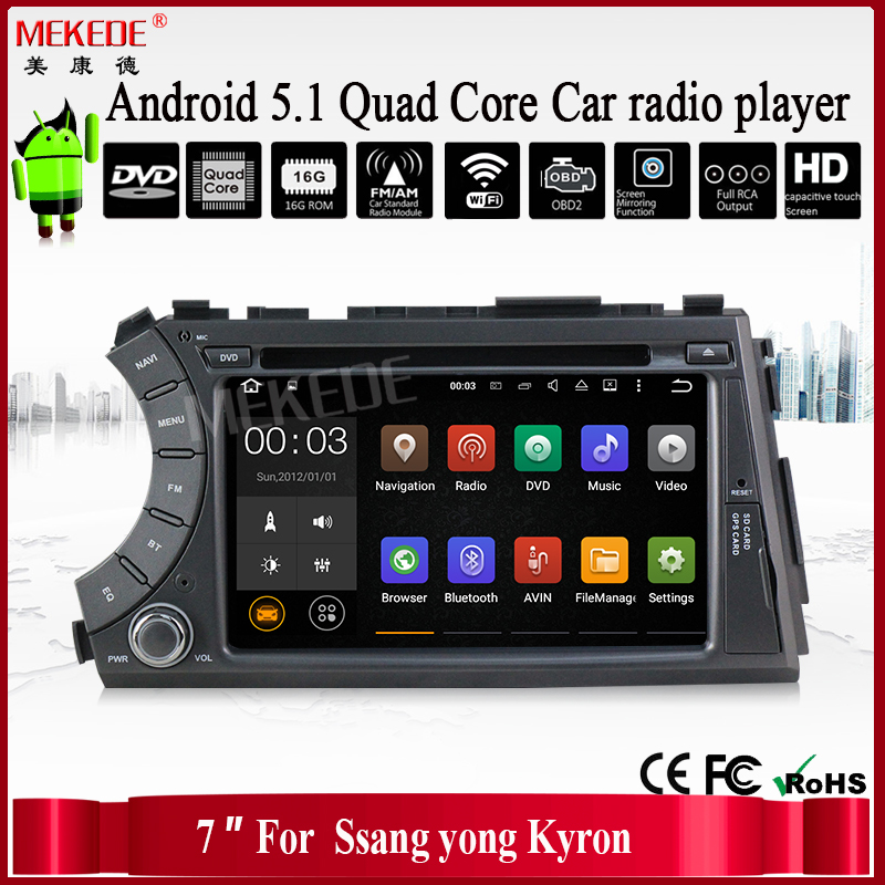Androdi5 1Free shipping 2Din car Multinedia player for ssangyong kyron Acton support dvd player gps navigator