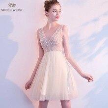 노블 와이즈 미니 댄스 파티 드레스 섹시한 v 넥 구슬 장식 Tulle Junior School Prom 가운 맞춤 제작 특별 행사 드레스