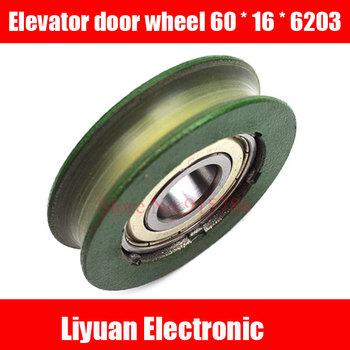 3 sztuk drzwi windy koła 60*16*6203 drzwi wiszące okrągłe drzwi windy koło pasowe rolka do drzwi tanie i dobre opinie Części winda
