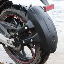 Motorcycle Rear Fender Wheel Splash Guard Cover Mudguard Bracket