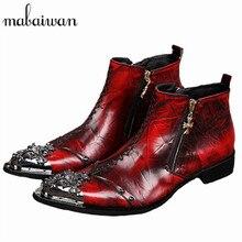Mabaiwan красивый Для мужчин красный Металл острый носок Ботильоны Пояса из натуральной кожи сапоги для мужчин ковбой Армейские сапоги Модельные туфли криперы