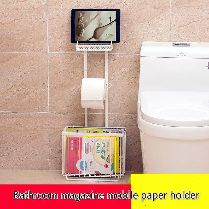 Metal Assembly Bathroom Mobile Newspaper Magazine Digital Product Storage Rack Free Perforated Towel Holder Magazine Rack